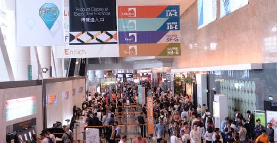 HKTDC Houseware Fair (4)