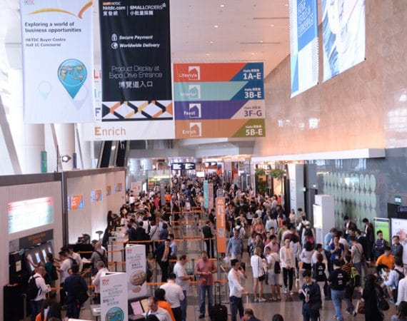 HKTDC Houseware Fair (4)