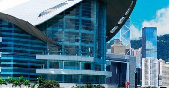 HK-centro-congresos-ferias